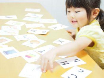 英語カードで遊ぶ子ども