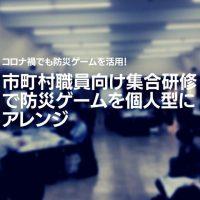 ブログタイトルバック写真